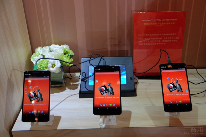 高通 Snapdragon 820 沉浸式體驗:視覺、聽覺、直覺互動