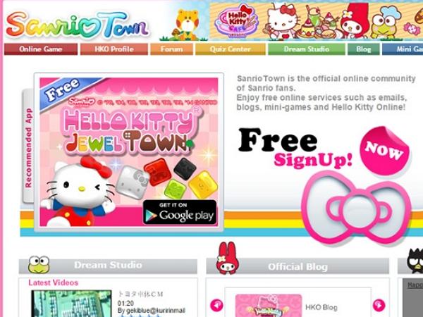 無嘴貓洩密!Hello Kitty系列網站資料庫不安全,330萬帳號資訊均有危險