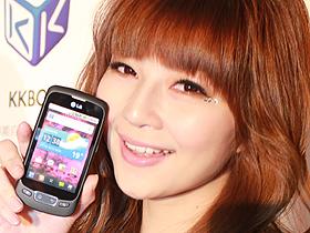 LG Optimus One P500 躋身v2.2行列  首波加贈夜光機器人