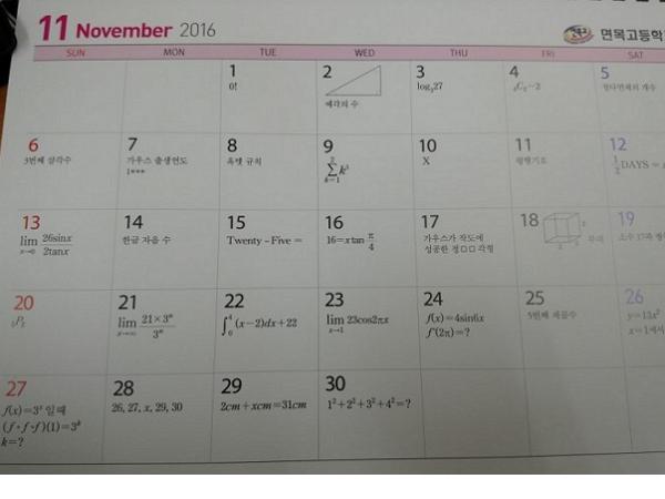 來自理工科的桌曆,每一格都讓文組同學壓力好大!