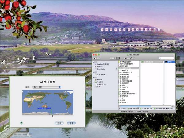 除了安全,北韓的紅星OS的最大特色可能是這些桌布