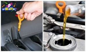 自我檢測引擎機油殘量很簡單:如何測、怎麼看、何時看?