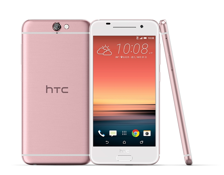 HTC One A9 再推新色,「尖晶粉」1/7 專賣店搶先開賣