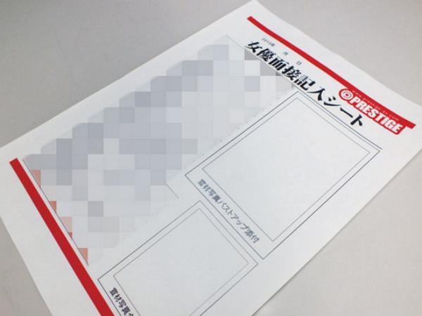 日本AV市場面臨衰退危機,AV產業也是血汗產業!