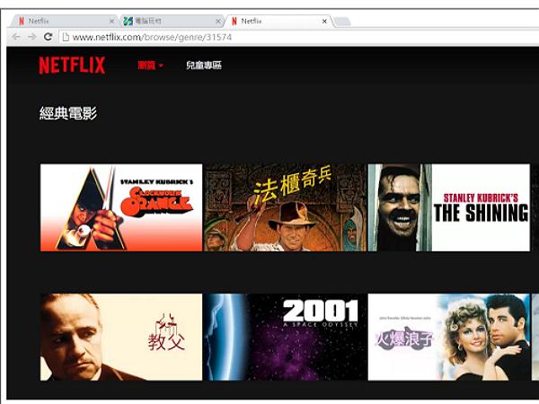 週末 Netflix 看片必備指南:開啟網站的隱藏電影分類 | T客邦