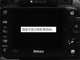 為什麼電腦回存到相機的照片看不到?