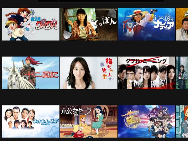 台灣Netflix影片到底比別人少多少?實際教你用VPN找到、看到各國的Netflix影片