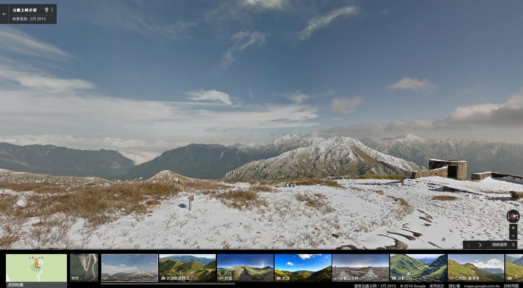 沒空上山賞雪?Google「街景特蒐景點」帶你上合歡山