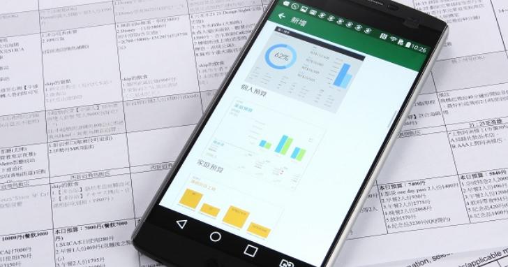 4個Excel必備圖表技能:解讀複雜數據,樞紐分析表讓資料輕鬆讀