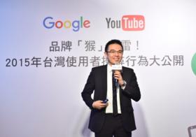 Google 公佈 2015 品牌搜尋排行榜,去年台灣最常搜尋的產品、網站品牌就是這幾家!