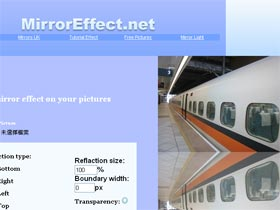 MirrorEffect.net:在雲端製作照片鏡像特效