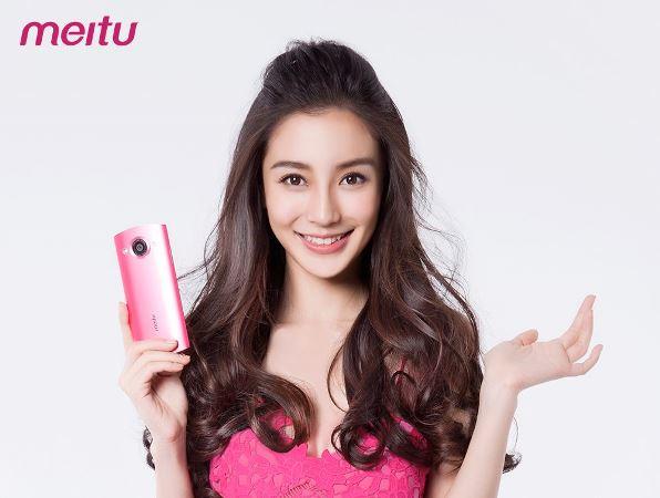 Meitu 美圖 M4 手機 康法台灣代理上市 讓女神 Angelababy 都愛不釋手的夜間自拍神器