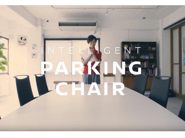 宅宅的夢幻智慧辦公椅:拍拍手,辦公椅就自動歸位!