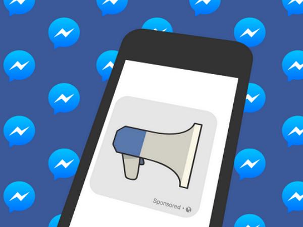 這樣好嗎?你加入的臉書粉絲團,未來可能FB私訊向你推銷廣告