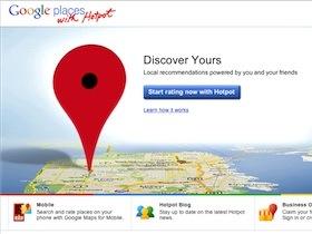 上 Google Hotpot 也可以找景點,FourSquare 皮皮挫