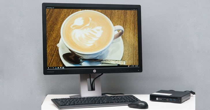 迷你體型,強悍內在,HP EliteDesk 800 G2,同場加映 HP EliteDisplay E242