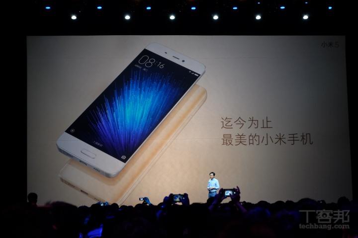 最便宜的 S820 登場!小米手機 5正式發表,採4 軸防震主鏡頭、陶瓷機身