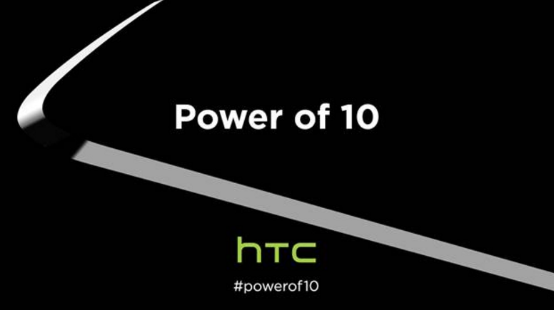 HTC One M10 即將上線?HTC 發出 Power of 10 預告