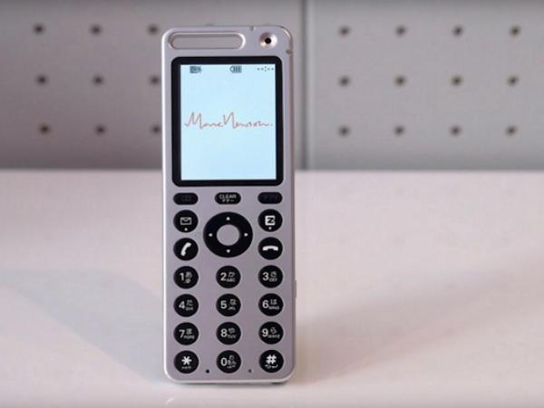 這是蘋果的設計大師在 12 年前設計的手機