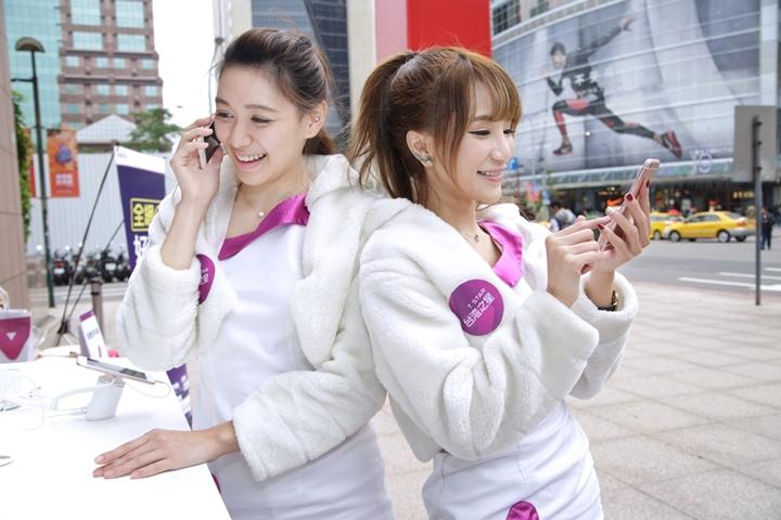 台灣之星推 488 元 4G 上網吃到飽方案
