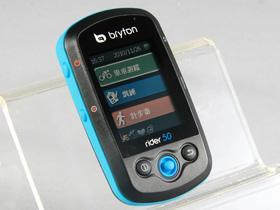 功能豪華、價格平民的GPS記錄器:Bryton Rider 50