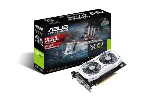 Asus 推出 GTX950-2G 顯示卡,GeForce GTX 950 晶片免插電
