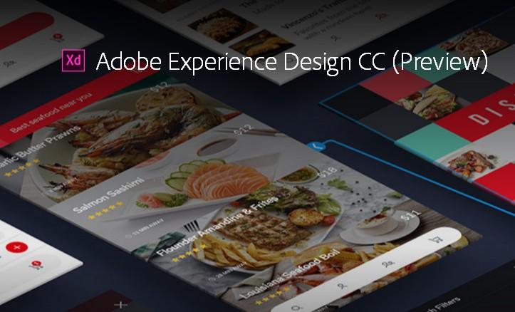 Adobe 推 UX 設計新軟體:XD, 開放免費下載