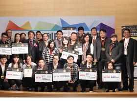 3D列印引爆台灣創意革命浪潮,2016 台灣3D列印設計競賽與軟體創意競賽冠軍出爐!