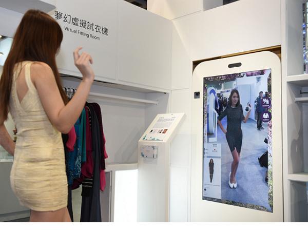 資策會於智慧城市展發表RFID感測式衣架、虛擬試衣機,打造智慧試衣間