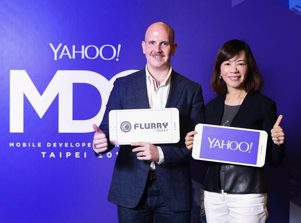 Yahoo 開發者大會台北登場,發表 Yahoo 行動開發者套件進階版
