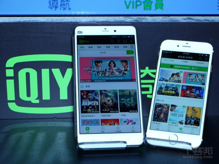 愛奇藝台灣站正式宣佈開台,戲劇/電影/綜藝/動漫11 個頻道可免費收看