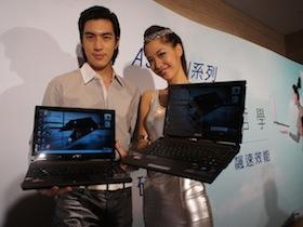 Asus 全新U系列:換裝 Core i5 的輕薄機
