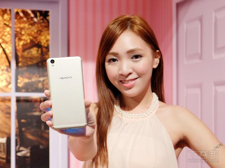 1600 萬畫素前鏡頭才是主體,OPPO 發表 R9 自拍手機
