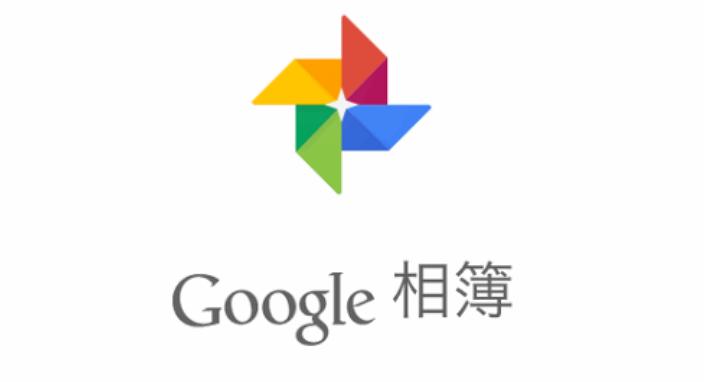 【Google 相簿新功能】如何用 Google 相簿寫遊記?