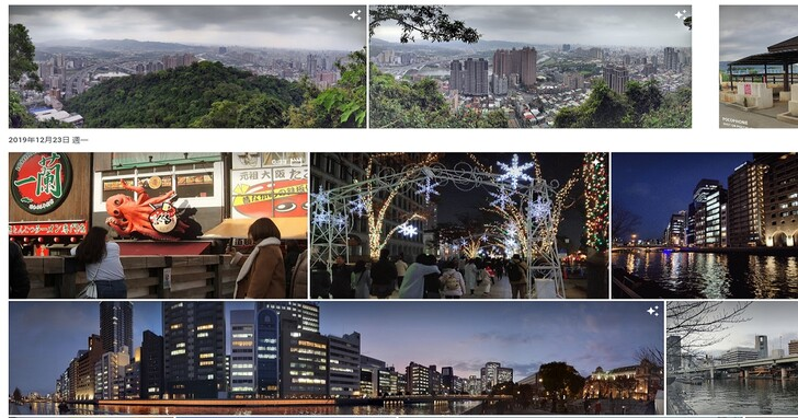 Google 相簿搜尋特定照片技巧,如何找到自動產生特效、全景等圖片?