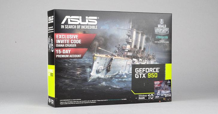 免插電 GeForce GTX 950 顯示卡,Asus GTX950-2G 實測