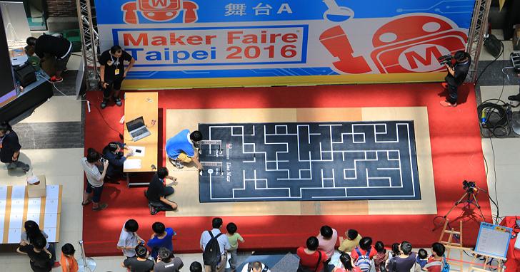 一年比一年更盛大!Maker Faire  Taipei 2016展場直擊