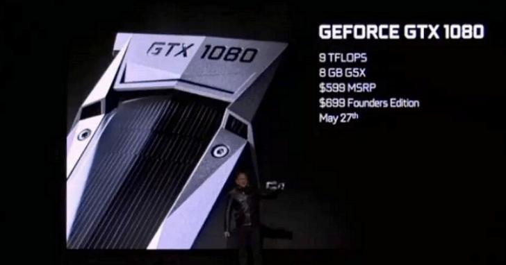 NVIDIA發佈新旗艦顯卡GTX 1080,新一輪顯卡爭霸開戰!