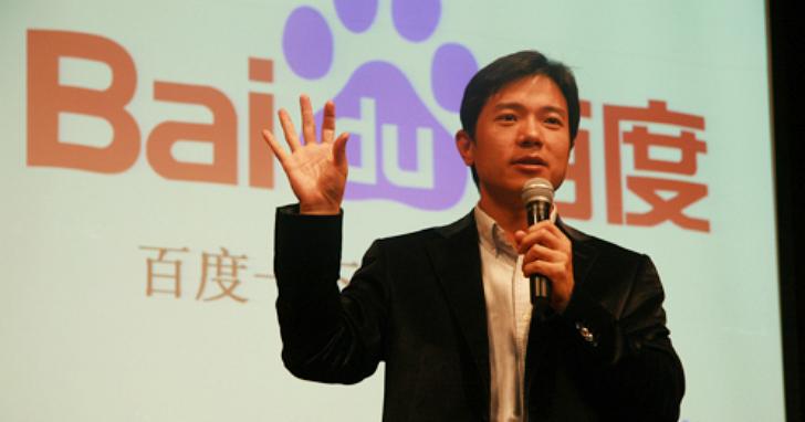 魏則西事件以來,百度CEO李彥宏首度發文反省:追求KPI是錯的