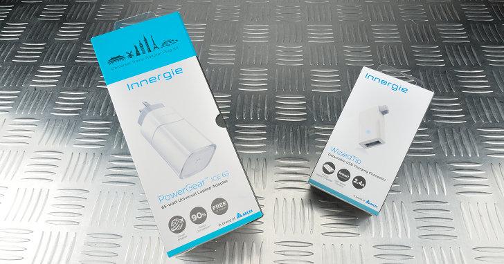 行動工作最佳夥伴,Innergie PowerGear ICE 65 萬用筆電充電器試用