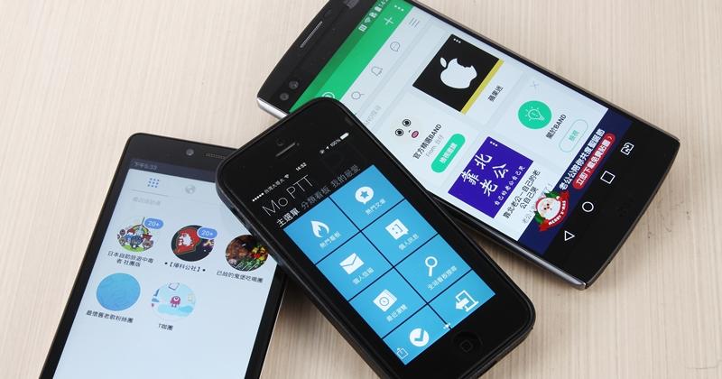 為什麼我的 iPhone、Android 手機今天沒收到地震警訊?