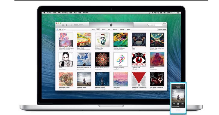 iTunes被證實會未經使用者同意自行刪除音樂檔案,蘋果暫時也無解