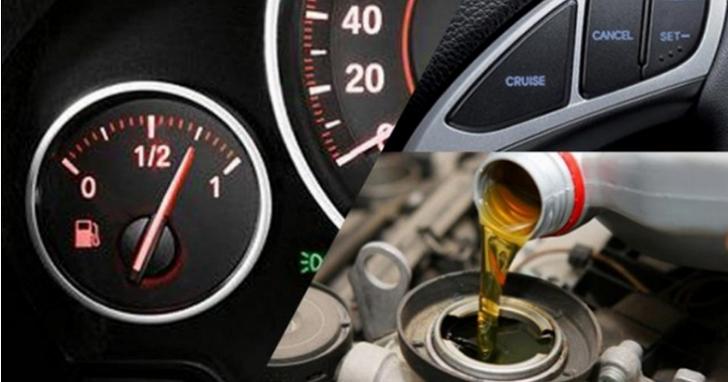 車速穩定最省油?愛車「省油」小撇步,二三事報給你知