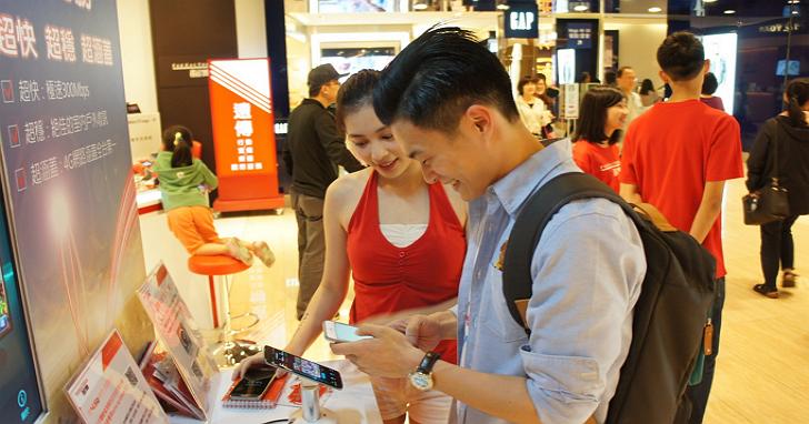 遠傳宣佈遠傳4.5G 使用者滿意度接近100%,申辦意願超過9成