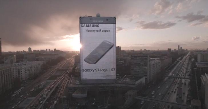 非合成!俄羅斯街頭出現一個80公尺高的巨型Galaxy S7 edge