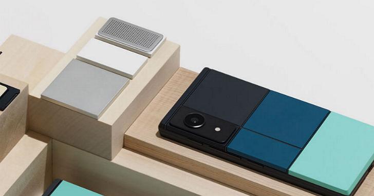 Google說明:將要推出的Project Ara 模組化手機,為什麼不讓你更換CPU模組
