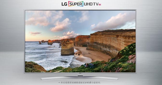 LG 推多款智慧電視新品,主打 HDR 顯示效果