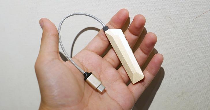 七公分的微型耳擴 Nexum AQUA 平價上市,同步發表音響串流神器 Tunebox 2