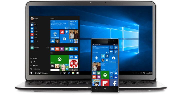 滴答滴答倒數計時! Windows 10免費升級優惠至 7/29 止