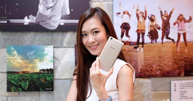 OPPO 宣佈成為全球第四大手機品牌,大螢幕 R9 Plus 六月開賣售價 16,990 元